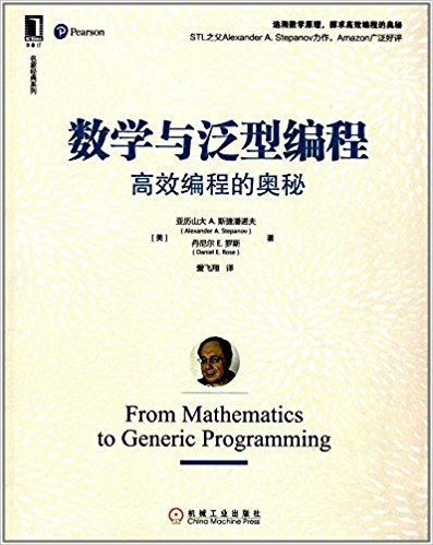 Chinese edition book cover
